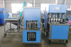 Semi Automatic Four Cavities PET Bottle Blowing Machine For 50ml to 1500ml (1500-2000pcs/hour)